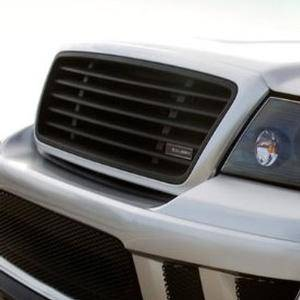 Grille - Grille Insert