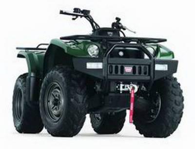 Bumper - Bumper- Front - Warn - Warn 83965 ATV Front Bumper