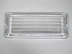 Fog/Driving Lights and Components - Fog/Driving/Offroad Light Lens - KC HiLites - KC HiLites 4633 Flood Light Lens