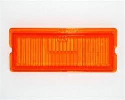 Fog/Driving Lights and Components - Fog/Driving/Offroad Light Lens - KC HiLites - KC HiLites 4631 Fog Light Lens